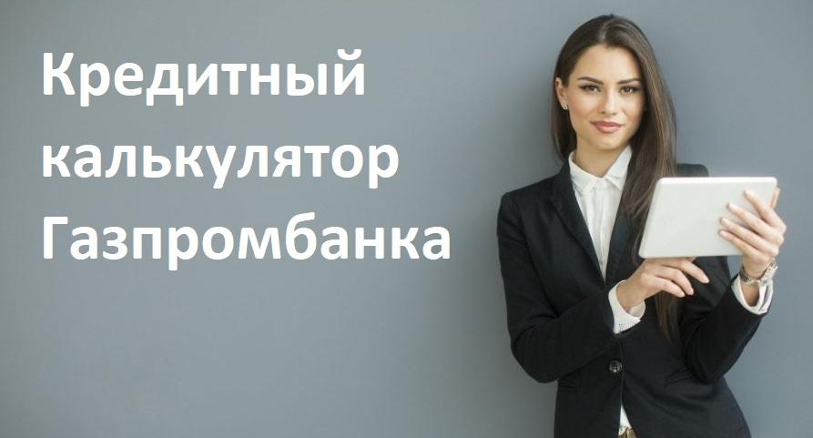 займы белгород наличными без отказа